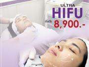 ultra hifu โปรโมชั่น, ultra hifu ที่ไหนดี, ultra hifu ราคา, Hifu ที่ไหนดี, อัลตร้า ไฮฟู ราคา, คลินิกความงามย่านทองหล่อ, คลีนิคความงามย่านทองหล่อ