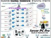 จำหน่าย-ติดตั้ง hiview , hiview -hiview-hiview -cctv pabx ,internet apartmentinterne apartment Wi-Fi , internet server Wi-Fi , CCTV hiview HD, forth nec pabx hiview ,cctv hiview ปลีก-ส่ง