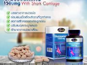 Glucosamine 1500 mg, Auswelllife Glucosamine ,กลูโคซามีน