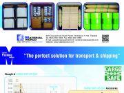 Cargo Safe Airbag ถุงลม ป้องกันสินค้าโค้นล้ม ในตู้คอนเทรนเนอร์