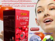 สารสกัดมะเขือเทศMorgen, Lycopene 300 mg, MorgenLycopene300Mg