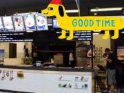 เซ้งกิจการร้านสเต็กพร้อมสูตรและอุปกรณ์ ในห้าง ย่านพระราม2