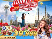 SONGKARN•IN•TURKEY