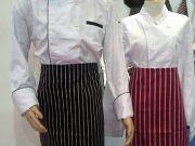 ขาย ชุดพ่อครัว ชุดกุ๊ก เสื้อกุ๊ก เสื้อเชฟ ผ้ากันเปื้อน ผ้ากันเปื้อนเต็มตัว หมวกกุ๊ก ราคา ปลีก-ส่ง