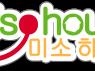 บริการประสานงานระหว่าประเทศเกาหลี รับสอนภาษาเกาหลี บริการล่ามและแปลภาษาเกาหลี