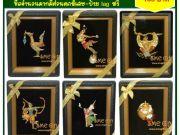 กรอบรูปลายไทย ช้าง วัดไทย ดนตรีไทย นกสุพรรณหงส์ กินนรี 165 บาท