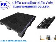 Plastic pallet PK111 size 100x120 cmPlasticmarket