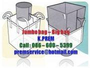 ขาย ถุงจัมโบ้ใหม่และมือสองJUMBO BAG ถุงบิ๊กแบ็ค กั้นน้ำท่วมคุณเปรม :086 6005399