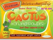 CACTUS Premium สารสกัดจากตะบองเพชร ลดน้ำหนัก สลายไขมัน ผิวสวย หน้าใส