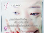 Seoul Secret โซล ซีเคร็ท คอลลาเจนอัดเม็ด จากเกาหลี ราคาถูกที่สุด ซื้อที่ไหนดี