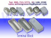 Terminal blocks boxes