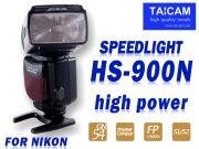 แฟลชTaicam HS-900N for Nikon ห้ามพลาด