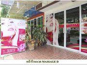เซ้งร้าน นวดแผนไทย สปา เสริมความงาม ย่านรัชดา ห้วยขวาง ด่วน