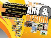 ArtDesign เปิดอบรมหลักสูตร Graphic design 36 ชั่วโมง