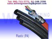 Flexible duct host ท่ออ่อนร้อยสายไฟ ผ่าไม่ผ่า สำหรับรถยนต์