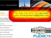 Flexible conduit fitting ท่ออ่อนร้อยสายไฟ ผ่าไม่ผ่า สำหรับรถยนต์ PA PP PEUL certificate