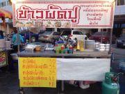 เซ้งกิจการร้านข้าวผัดปู พร้อมสูตร สอนทำให้จนเป็น ทำเลดี อยู่หน้า มหาลัยเทคโนโลยีพระจอมเกล้าธนบุรี