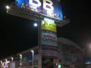 ให้เซ้งร้านขายของใน บีบี มาร์เก็ต บีบีบางใหญ่ ไนท์บาซาร์ หน้าโครงการมีแมคโดนัลด์ ราคาถูกผุดๆเลยจ้า