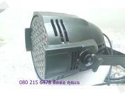 จำหน่ายไฟ LED PAR 54x3 W พาร์54 ราคาถูก