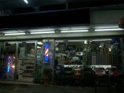 เซ้งร้านจำหน่ายอุปกรณ์ทำผม-เสริมสวยเครื่องสำอางค์ ทำเลดีมากอยู่หน้าตลาด ตรงข้ามเซเว่น 3 เซเว่น 1 ห้า