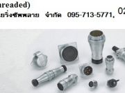 waterproof-connector-IP68-IP67