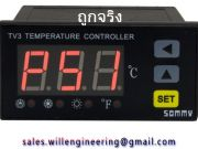 Temperature-Controller-AND-Heater