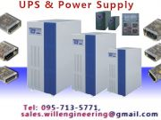 switching-power-supply-UPS