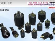 Power-plug-LKEW-AmericanDenki-Plug-15Aplug-20APlug-30APlug-60APlug-100A