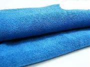 ผ้าไมโครไฟเบอร์ ไร้ขน ขจัดคราบต่างๆได้เป็นอย่างดี0831998135