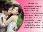 ร้าน About Love Wedding รับถ่ายภาพพรีเว้ดดิ้ง ถ่ายภาพแฟชั่น งานรับปริญญา ตัด-เช่าชุดวิวาห์ วางแผนจัด