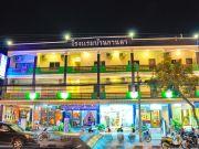 Baan Kanta Hotel Hua Hin