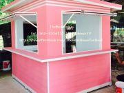 ขายซุ้มทรงโมเดิร์นมีระแนงสีชมพูฟ้ามีสินค้าพร้อมจัดส่ง