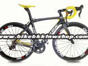 ขายจักรยานจ้าาา ติดต่อ 0944170808