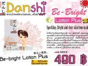 Danshi Be-bright Lotion Plus สูตรกลูต้า