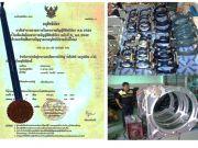 เครื่องเชื่อมท่อpe ผู้ผลิตอนุสิทธิบัตร เจ้าเดียวในไทย 16 ถึง 1600 mm