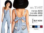 แบรนด์ UNLIMI ขายส่งเสื้อผ้าแฟชั่นไม่ซ้ำประตูน้ำ ออกแบบและดีไซน์เอง ราคาส่ง150บ