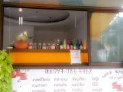 ขายเซ้งร้านกาแฟโบราณทาวอินทาวติดถนนใหญ่