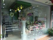 เซ้งกิจการร้านดอกไม้ ซอยรามคำแหง24 แยก 20 หรือ พระรามเก้า 41
