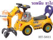 รถขาไถ รถจับ คีบ HT5611Y สีเหลือง