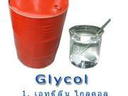 ethylene glycol-propylene glycol-diethylene glycol-triethylene glycol monoethylene glycol