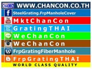 FRP Bar Steel Gully Grating Culvert Trench Drainage Cast Ductile Iron Manhole Covers Catch Basins8