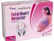 baby beat shop จำหน่ายเครื่องฟังเสียงหัวใจทารก Jumper AngelSounds