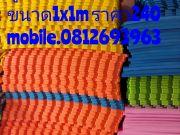 โรงงานผลิตแผ่นโฟมยางEVAปูพื้น ราคาถูกสุด 230บาท1x1mTEL0812693963