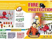 จำหน่ายถังดับเพลิง ไฟอลาม ไฟฉุกเฉิน เครื่องสำรองไฟ ตู้ดับเพลิง ปั้มน้ำดับเพลิง สายส่งน้ำ และอุปกรณ์เ