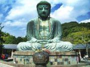 SPECIAL JAPAN HAKONE FUJI TOKYO 5 DAYS Jap283