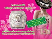 จำหน่ายUltimate Collagen Creamราคาพิเศษเพื่อสาวๆโดยเฉพาะ