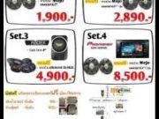 159 caraudio ร้านขายเครื่องเสียงราคาถูกเชียงใหม่