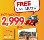 Hot Package 2999- : ฟรีรถเช่า 1 วัน Hotel M Chiangmai