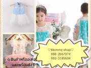 เสื้อผ้าเด็ก ราคาถูก ของใช้เด็ก ของเล่นเสริมพัฒนาการ