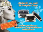 อยากสวยอย่ารอช้าพร้อมส่งแล้วจ้ากับครีมรักษาฝ้า กระ รอยดำ BS Protection Creamในราคาพิเศษ